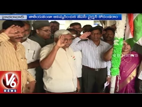 Prof Kodandaram Flag Hoisting At JAC Office | 70th Independence Day | V6 News