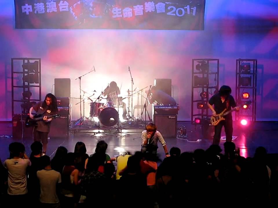 鐵樹蘭 -原創歌曲-格式化-中港澳臺搖滾生命音樂會2011 - YouTube