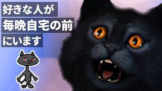 YouTube動画:第5回 勝手に発言小町 人間って怖い編