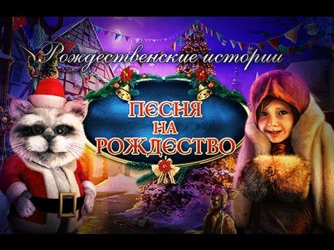 скачать carol of the bells pentatonix mp3