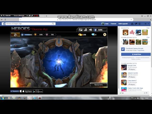 Heroes of Dragon age: БИГ пак