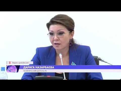 Дети уроды Дариги Назарбаевой. 12.12.2013г.