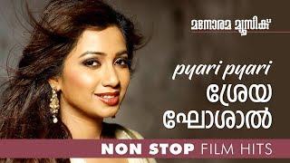 Pyari Pyari Shreya Superhit songs sung by Shreya Ghoshal