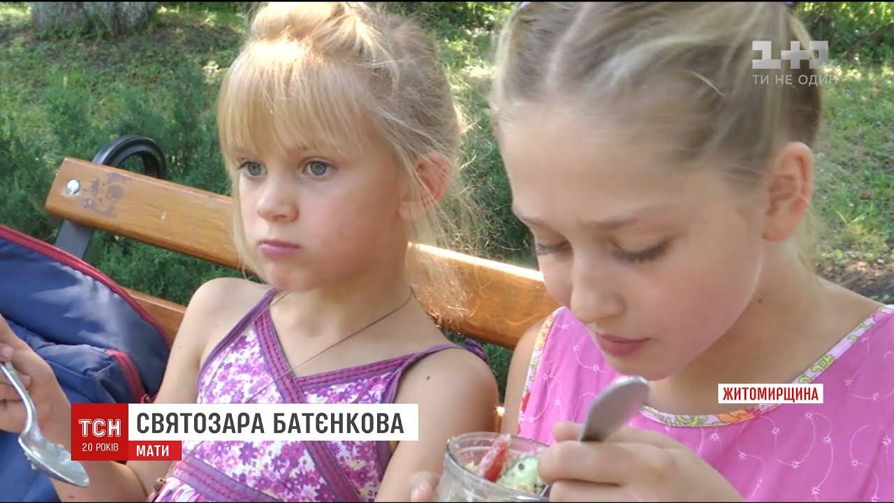 Соцслужбы забрали у родителей троих детей из-за раннего вегетарианства.