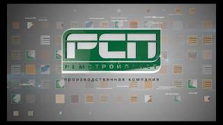 видео Раздвижные двери гармошка: о конструкциях и их монтаже