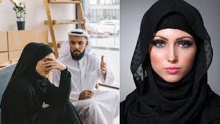 Suudi Arabistanlı Kadınların Yasaklarla Dolu Sıradışı Yaşamı