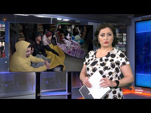 Ахбори Тоҷикистон ва ҷаҳон (13.02.2020)اخبار تاجیکستان .(HD)