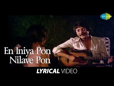 En Iniya Pon Nilave Song With Lyrics Moodu Pani Ilaiyaraaja Hits K J Yesudas Hits Youtube
