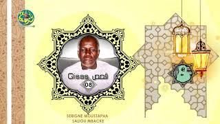 S. Moustapha Saliou MBACKE: L'histoire d'une Mouride de Cheikh Aliou Diouf Lambaye (Qisas 8 قصص)