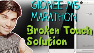 GIONEE M5 MARATHON GLASS ONLY REPLACEMENT FULL PROCESS