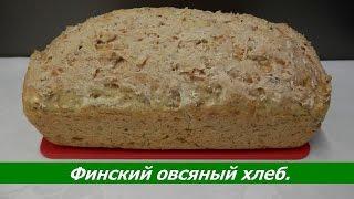 Быстрый овсяный ХЛЕБ в духовке / Рецепт без яиц