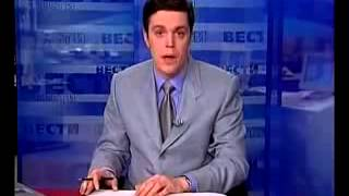 Ляпы и оговорки в передачах и новостях ПРИКОЛ!!!