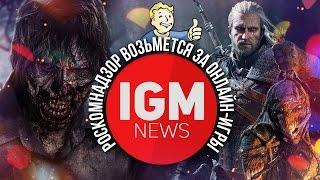 IGM NEWS - Роскомнадзор возьмется за онлайн-игры