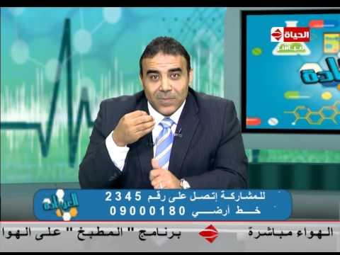 العيادة - د. هشام الغزالي - أستاذ علاج الأورام - أمراض الجهاز الهضمي وأمراض الأورام - The Clinic