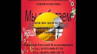 видео песок строительный в Москве