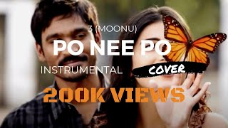 Watch Anirudh Ravichander Po Nee Po video