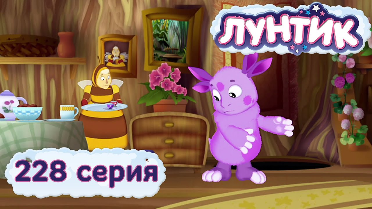 Лунтик 6 Сезон Все Серии Подряд