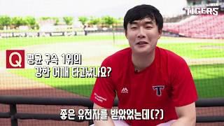 [오프 더 그라운드] 심층 인터뷰 - 한승혁
