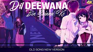 Dil Deewana Bin Sajna Ke (Old Song New Version)   Animated Music Video   Old vs New   Salman Khan