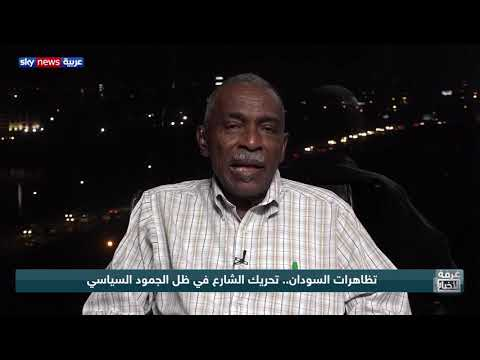 تظاهرات السودان.. تحريك الشارع في ظل الجمود السياسي  - نشر قبل 3 ساعة