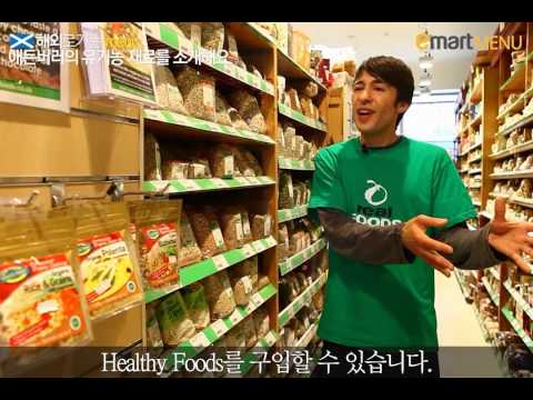 Real Foods by Emart Magazine, Korea