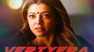 Veriyera song in dolby atmos 7.1 |vivegam|Thala ajith|kajal agarwal|anirudh ravichandran .