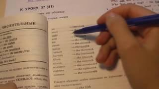 3 класс, 132 упражнение + теория, порядковые числительные