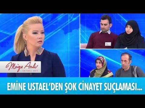 Cinayetle suçlanan Emine Tanhal, telefonda... - Müge Anlı ile Tatlı Sert 2 Ocak  2019