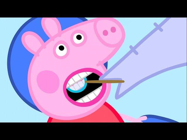 Peppa Pig en Español Episodios completos | Peppa Pig El Dentista | Compilación | Dibujos Animados