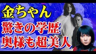 濱田岳さんと言えば、auの三太郎、金ちゃんや釣りバカ日誌のはまちゃん...