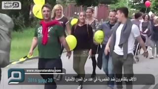 مصر العربية | الآلاف يتظاهرون ضد العنصرية في عدد من المدن الألمانية