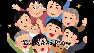 sm31806322 例のアレ syamu_game syamu_MAD 音MAD 大沢たかおに親を殺さ...