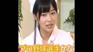HKT48のさっしーこと指原莉乃さんが、 「もし結婚するならどのスポーツ...