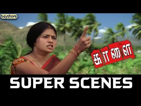 Kaalai - Super Scenes | STR | Vedhika | Lal