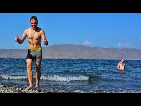 GETTING WET & WILD IN ARMENIA.