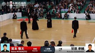 Keita MIYAMOTO De- Kosuke KASAHARA - 65th All Japan KENDO Championship - Second round 37