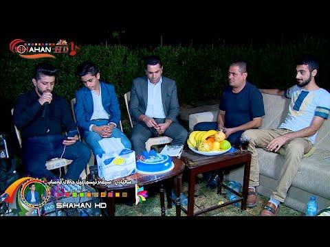 hama-zirak-2019-salyadi-sevar-track-(9)حەمەزیرەک-ساڵیادی-سیڤەرئیسماعیل-جەلال-قەساب