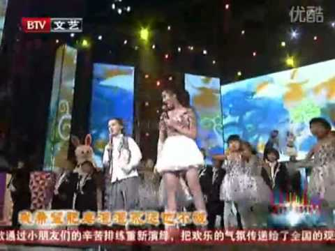 """Baby"" in Chinese at Beijing Television"