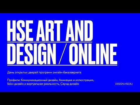 День открытых дверей программ онлайн-бакалавриата