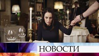 Большая премьера на Первом канале - многосерийный фильм «Гадалка».