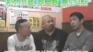 人気ポッドキャスト番組「森脇健児の楽屋噺」 http://nori-p.cocolog-ni...