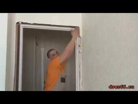 Установка дверной коробки в проем при монтаже межкомнатных дверей.