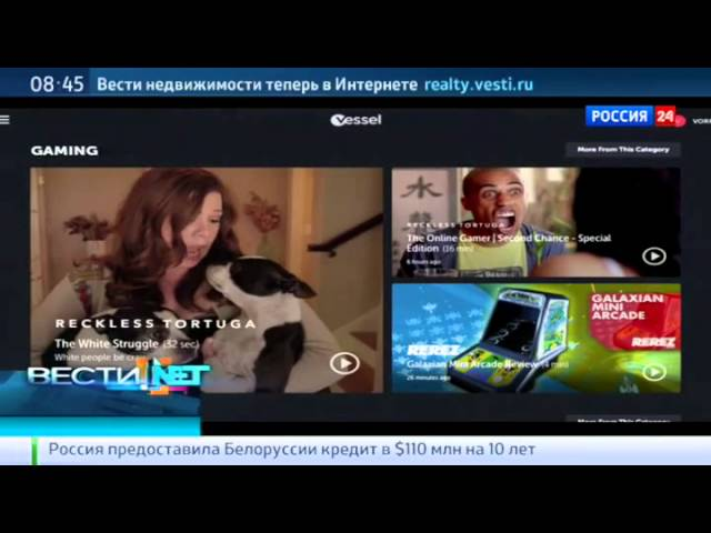 Еженедельная программа Вести.net от 28 марта 2015 года