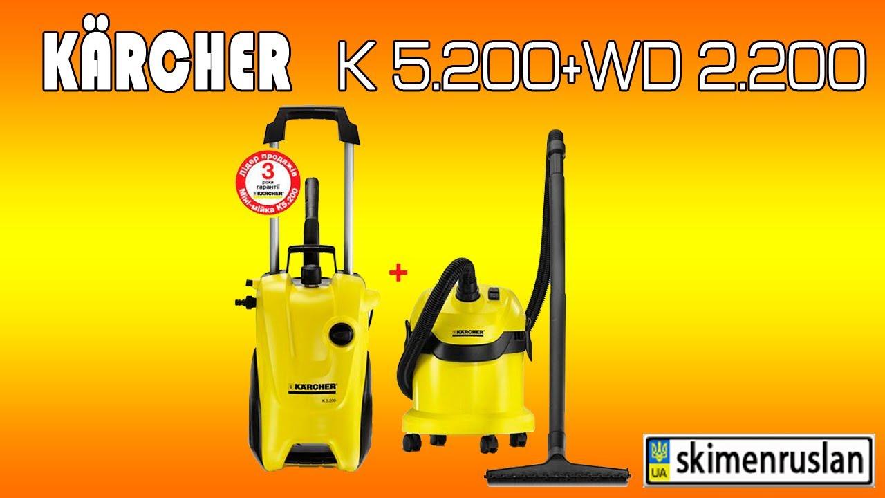 Мойка Karcher K 4 1.180-150.0