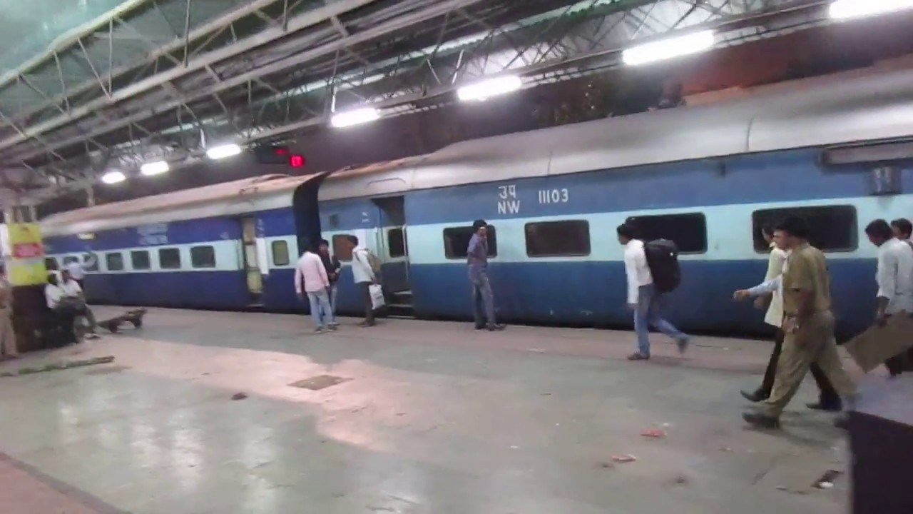 12377 Up Padatik Express Leaving Sealdah Station