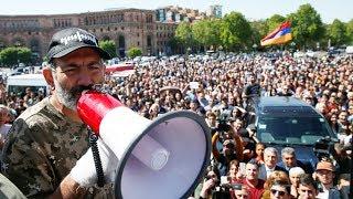 Армения: новые протесты | 25.04.18