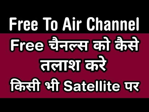 How To Find Free To Air Channels On Lyngsat