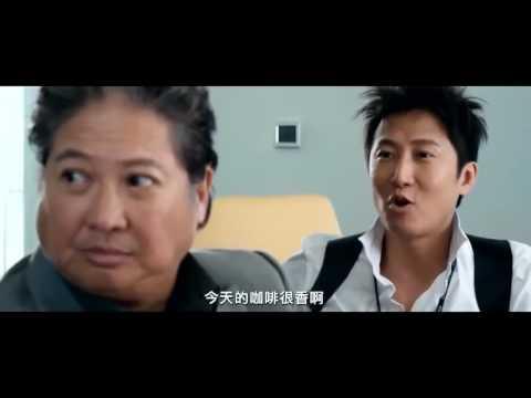 Phim hành động Hồng Kim Bảo