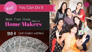 EASY Work From Home Options for HOME MAKERS!!! Work From Home for Women