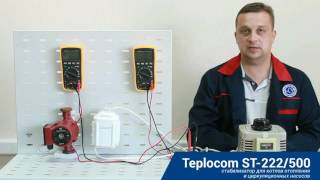 видео стабилизаторы напряжения для для котлов